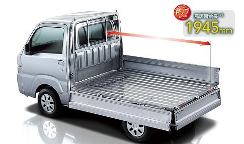 sambar-truck_luggage